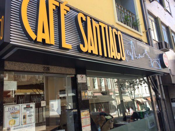 ポルト名物フランセジーニャ@Café Santiagoお店