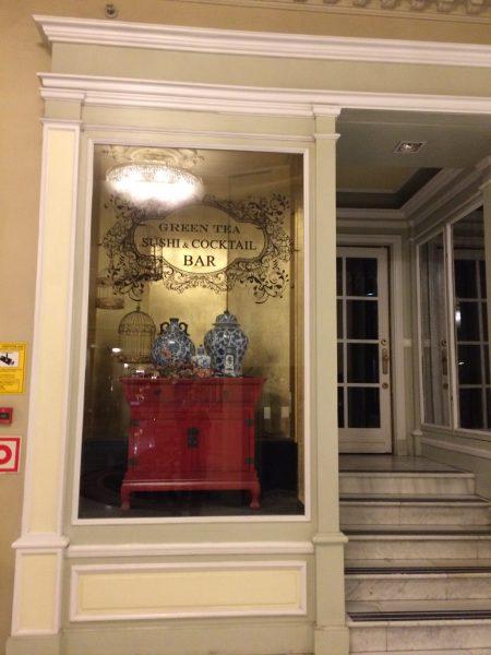 Westin Palace Madrid寿司バー「グリーンティー」