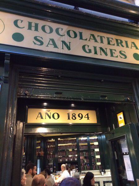 San Ginés Chocolateriaマドリッドでチュロスと言えばここエントランス