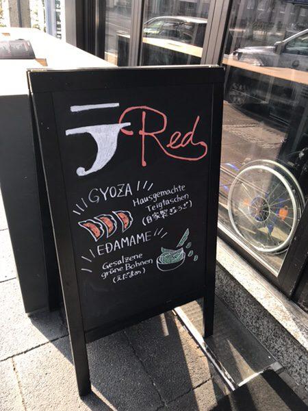 RamenJun Red Frankfurtお店の前にあった看板