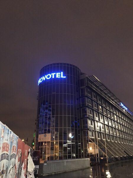 Hotel Novotel Paris Centre Bercy外観