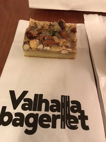 ValhallaBagerietナッツタルト