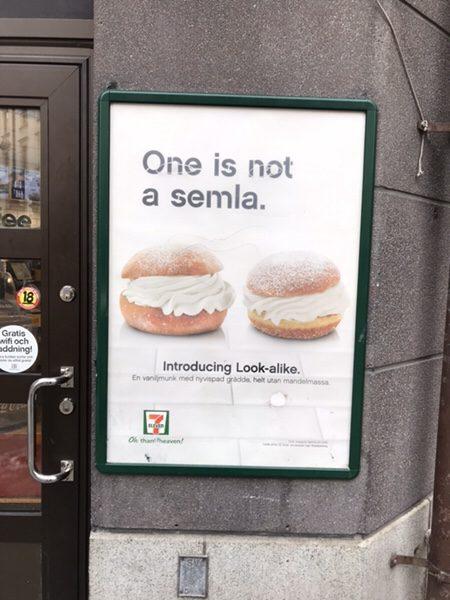スウェーデンの伝統菓子セルマ、セブンイレブンでも売られている