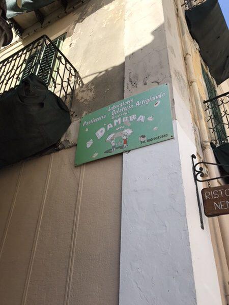 Pasticceria D'Ambra Giovanniお店の看板