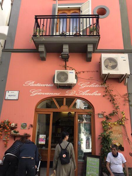 Pasticceria D'Ambra Giovanniお店の外観