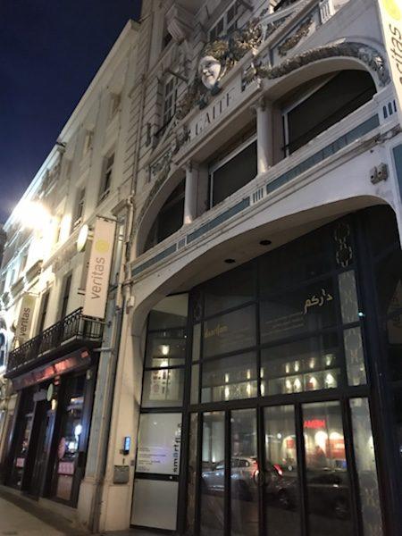 Smartflats Design Appart hotel Bruxelles Centre Ville