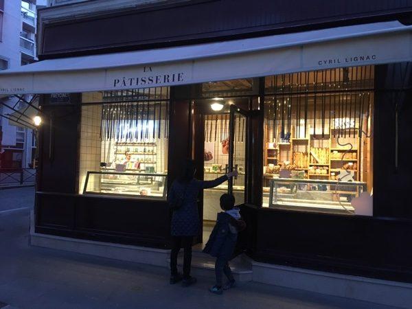 La Pâtisserie Cyril Lignac paris