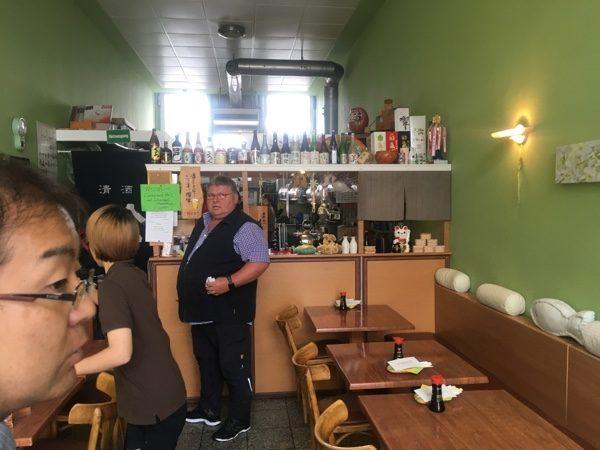 Bistro Okame frankfurt