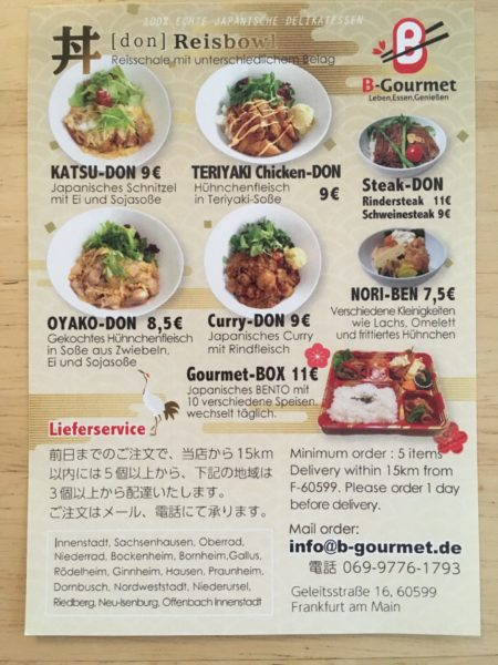 B-Gourmet Japanische Delikatessen