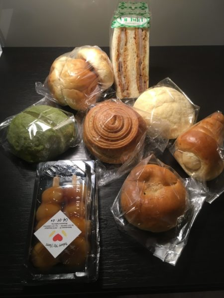 Bakery My Heart Düsseldorf