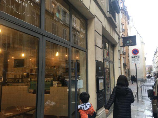 Coutume Café Paris
